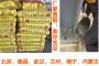 亳州灌漿料耐高溫