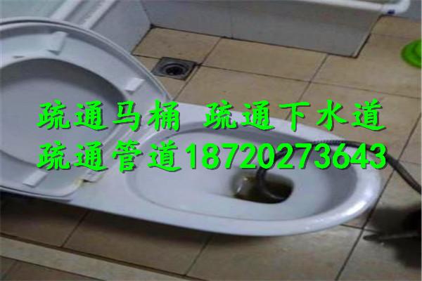 重慶市大渡口區紅獅大道維修疏通廁所馬桶地漏下水管道師傅