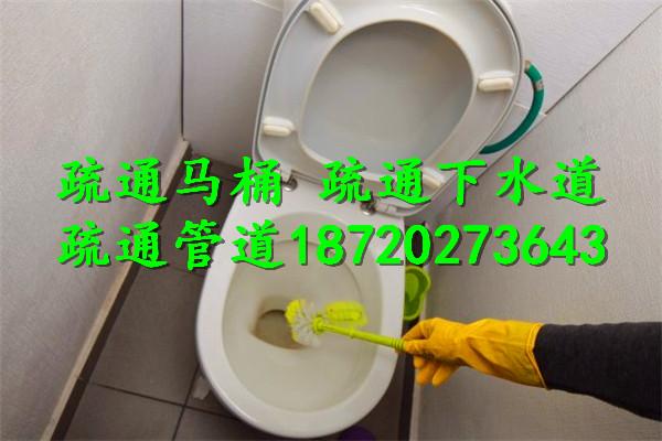 東莞樟木頭鎮上門疏通維修洗菜池洗手池管道培訓