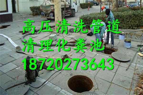 東莞市舊村前正街社區推薦疏通清洗開關斷路下水管道