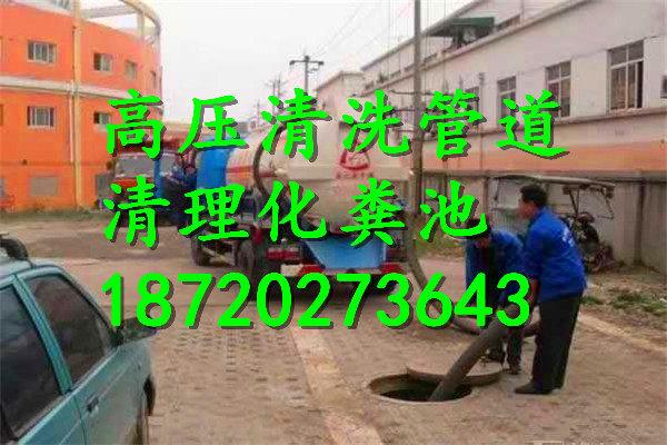 東莞市塘廈鎮大坪上門疏通維修廁所馬桶下水管道培訓