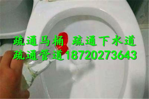 東莞市常平鎮富華南路疏通維修馬桶返異味治理要多少錢