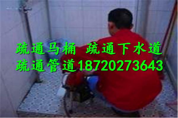 中山港口鎮銀庫路疏通維修廁所馬桶下水管道技巧