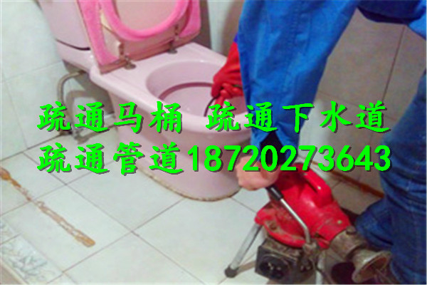 重慶市江北區嘉凱城北麓官邸維修疏通衛生間洗臉盆排污下水管道師傅