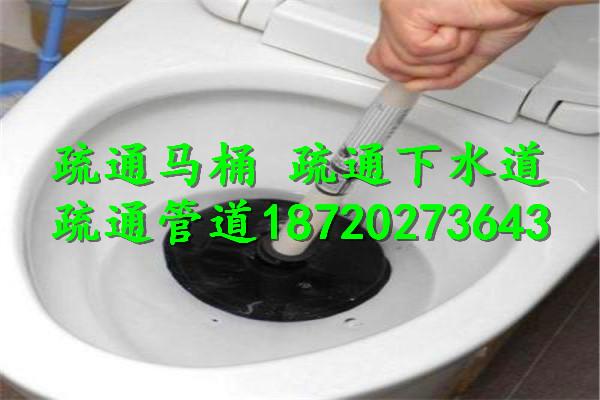 中山南區南源路疏通清洗廁所馬桶下水管道怎么收費