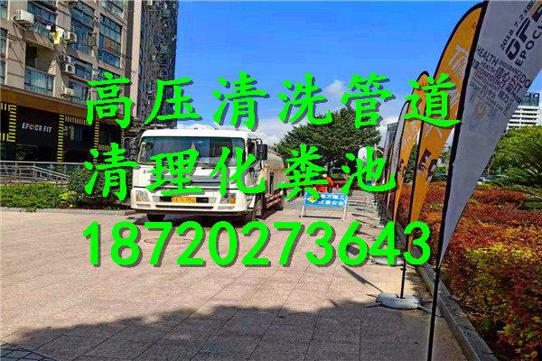 東莞市洪梅鎮粵暉路上門疏通維修取水 斷絲管道方法