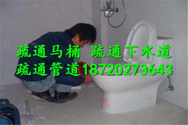 番禺區育龍路疏通清洗洗澡間地漏下水道大概多少錢一次