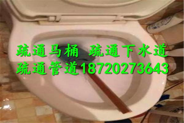 中山三鄉鎮前隴大街洗手池下水管道堵了疏通維修什么價格