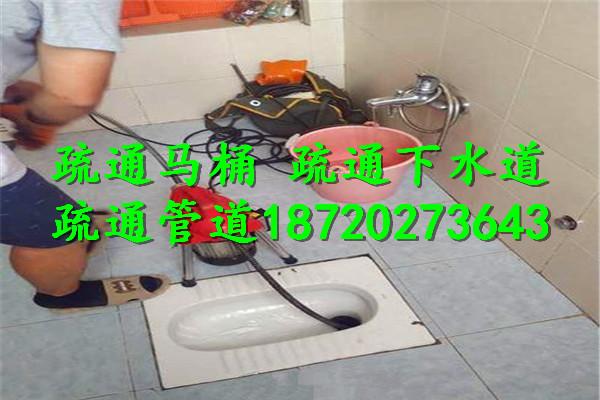 合肥市包河區教師新村合巢路維修疏通廁所坐便馬桶下水管道要多少錢