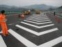合作供应:广州萝岗区工厂划线施工工程队
