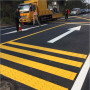 中山市黃圃專做社區施劃黃色方框線施工廠家