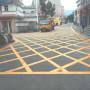 蘿崗區九龍有沒有工業園劃禁停網格線施工單位