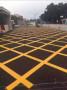 中山市三角去哪找園區劃車位線施工工程隊