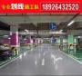 惠州市惠城区芦洲镇去哪 区划网格线施工工程队