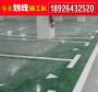 蓬江道路划线多少钱一米@台山热熔划线报价