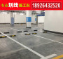 荔灣區茶滘專做工業園劃熱熔線施工廠家