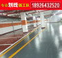 新聞:道滘專門做停車場劃線施工隊-東莞標線施工隊