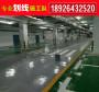 黄浦区南京东路哪里有工厂地面标识标线施工公司