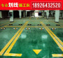 新湖熱熔標線要多少錢@光明哪里有駕校劃線廠家