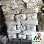 鹤壁高价回收各种化工原料----价格行情