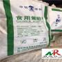 济南回收二手化工原料实营厂家