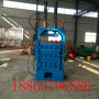丹东打包机液压双缸打包机20吨打包机