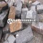 范县二四石头 厂家直销