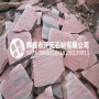 赤峰市宁城县青石碎拼板材 市场报价