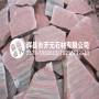 伊春市红星区青石碎拼板材 市场报价