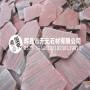 广西壮族自治区青石碎拼板材 价格实惠