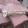 成都市蒲江县青石碎拼板材厂家直销