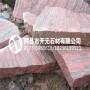 浑江区青石碎拼板材 市场报价