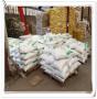 欢迎#沈阳氨氮去除剂送货价格送货价格沈阳在线咨询