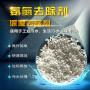 雄县污水处理菌种厂家地址