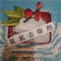 安徽铜陵饮料行业专用氨氮去除剂生产厂家
