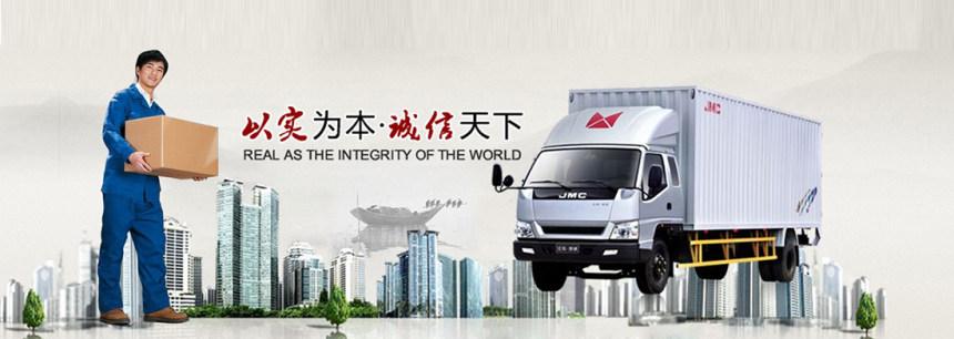 佛山到汉中市勉县物流公司整车快运价格实在