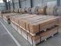 安慶銷售0.6毫米防腐保溫鋁板凱建鋁業