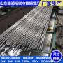今日報價:35號無縫管生產廠家鄖縣——【行業】