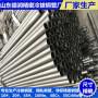 【@报道】Q345B精密钢管生产厂家正阳、2020合作共赢