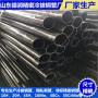 南譙20號鋼管生產廠家每米重量【圖】有限、公司歡迎您