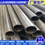 今日詳情:來安Q345B鋼管價格每米重量