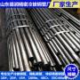 今日报价:涡阳退火无缝钢管生产厂多少钱