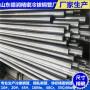 清浦冷拔钢管每米重量@德润管业