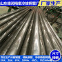 长丰空调用无缝钢管厂家【图】有限、企业欢迎您