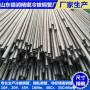 新闻:20Cr机器外壳用薄壁无缝钢管厂家√√√近期报价
