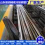 固鎮20號鋼管生産廠家報價@行業