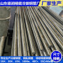 銅官山大口徑鋼管廠家每米重量@德潤管業