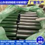 岱山无缝精拉钢管生产厂家@近期报价