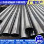 靖州20号无缝钢管生产厂家@行业动态