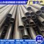 【@報道】20cr精密鋼管報價安吉、價格比較優惠